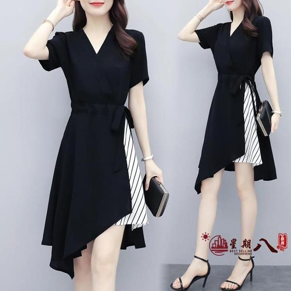 大尺碼洋裝 2020年夏季新款大碼女裝胖mm黑色V領寬鬆遮肚子短袖連身裙子 VK492