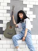 吉他初學者38寸學生女生款氣質淑女成人男生民謠吉他自學初學入門 全網最低價最後兩天igo
