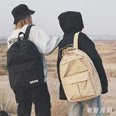 後背包古著少女韓版簡約大高中學生雙肩校園森系大容量背包 FR3375【衣好月圓】