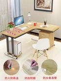電腦桌轉角書桌電腦桌台式家用學生寫字桌簡約拐角桌L型簡易臥室辦公桌【快速出貨八五折】JY