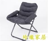 電腦椅 懶人大學生寢室游戲椅子舒適靠背凳子沙發家用電競座椅【快速出貨】
