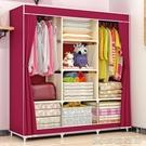 衣櫃 布衣櫃鋼管加固加粗簡易布藝衣櫃大號防塵雙人組合收納衣櫥【快速出貨】