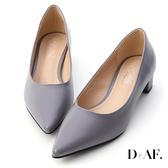 D+AF 知性簡約.素面顯瘦尖頭中跟鞋*紫