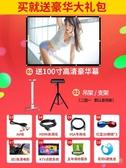 投影機 新款專業家用投影儀wifi無線 辦公高清1080p家庭影院投影機4k 8號店WJ