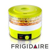 美國富及第 Frigidaire 低溫乾燥健康乾果機 (恆溫設計) FKD-2451B 品嘗天然原味風存