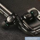 線控耳機SonyMH-EX300AP入耳式耳機有線帶麥重低音手機音樂聽歌高音質 快速出貨