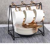 四福 歐式陶瓷杯咖啡杯套 創意簡約家用咖啡杯子 送碟勺架吾本良品