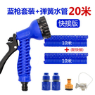 洗車水槍 家用伸縮水管軟管接自來水高壓噴頭強力澆花神器加壓水搶