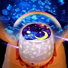 星空投影燈投影燈浪漫旋轉星光燈滿天星房間安睡燈七夕情人節生日禮物【快速出貨八折下殺】