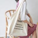 帆布袋 簡約 字母 帆布袋 文藝 手提袋 環保購物袋--手提/單肩【SPBX14】 icoca  07/19