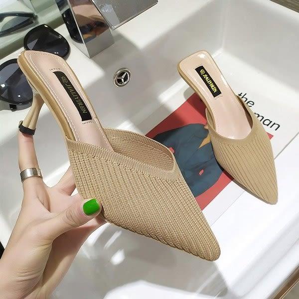 現貨涼拖女鞋2019新款韓版包頭半拖鞋女外穿性感針織粗跟尖頭穆勒鞋子高跟鞋