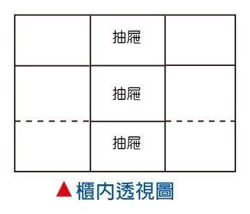 【新北大】✪ G407-2 魯娜4尺柚木色餐櫃 -18購