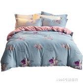 床包組 雅鹿純棉四件套全棉2.0米床品三件套床笠單1.8m雙人被套床上用品 1995生活雜貨igo