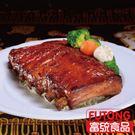 嚴選帶骨豬肋排,肉質軟嫩,冷房醃漬、調理及獨家燻製手法。