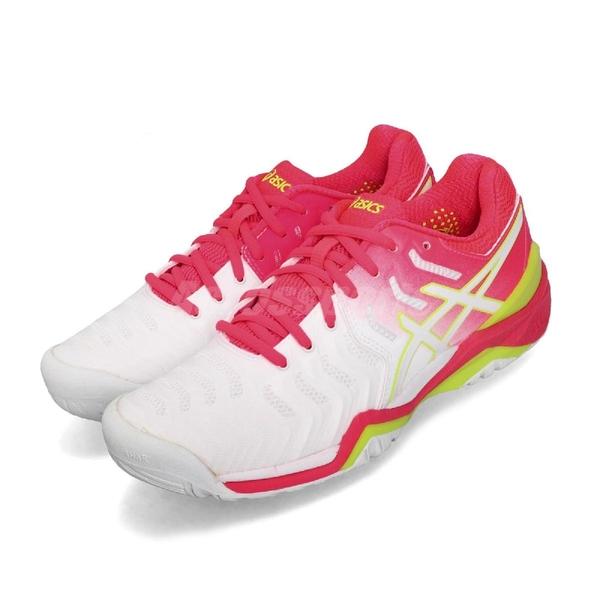 Asics 網球鞋 Gel-Resolution 7 專業款式 女鞋 運動鞋 亞瑟士【ACS】 E751Y116