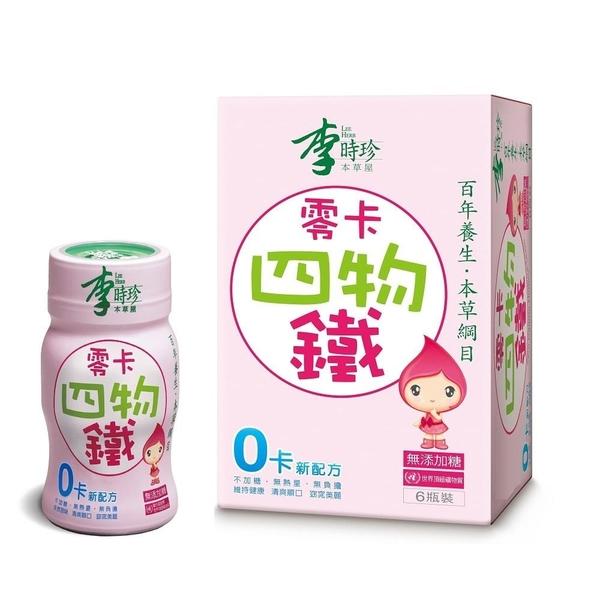 【南紡購物中心】李時珍-零卡四物鐵飲品(6入/盒)