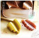 心動小羊^^8連耐高溫楓葉、葉型矽膠巧克...