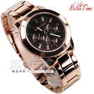 RELAX TIME 輕熟風格 三眼多功能腕錶 玫瑰金電鍍x黑 女錶 R0800-16-31