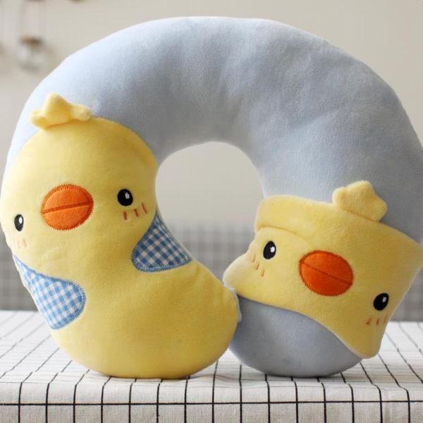 u型枕可愛卡通u型枕帶眼罩U形護頸枕午睡午休辦公室枕飛機旅行枕