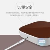 暖暖杯墊 暖暖55度恒溫杯墊USB自動保暖杯墊保溫底座可控溫加熱器智慧熱茶