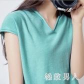 夏季棉麻v領針織短袖冰絲上衣亞麻寬鬆女裝2020新款女士薄款t恤 LF4987【極致男人】