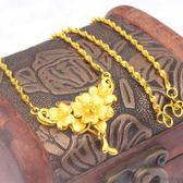 鍍金項鍊 - 禮物飾品鍍24K黃金女士項鍊 泰國沙金仿真金婚慶首飾新款XL108【情人節禮物限時八折】