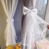 紗簾綁帶綁花窗簾扣束帶綁窗簾蝴蝶結蕾絲系帶繩扎帶【聚可愛】