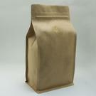 東尚咖啡袋KU032PZ+V二磅無印口袋拉練標示牛皮紙平底袋Box Pouch+Pocket Zip=50個/盒(有氣閥)