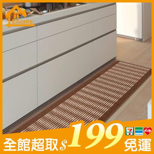 ✤宜家✤時尚創意地墊36 廚房浴室衛生間臥室床邊門廳 吸水長條防滑地毯(43cm*120cm)