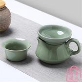 陶瓷茶具公道杯茶漏套裝分茶器一體分茶杯【匯美優品】