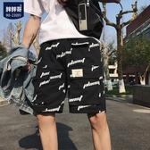 2019夏季休閒短褲男士加肥大碼胖子五分工裝褲子男韓版潮流沙灘褲