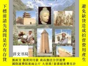 二手書博民逛書店2003年The罕見Silk Road: Art and His