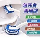 纖維布 馬桶刷 免洗劑馬桶刷 日本熱銷 清潔馬桶 無死角馬桶刷 浴廁清潔 ⭐星星小舖⭐