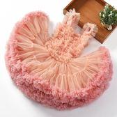 女童禮服 連身裙紗裙兒童 蛋糕裙 公主裙 寶寶周歲生日禮服 降價兩天