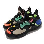 adidas 籃球鞋 Harden Vol. 5 Futurenatural 黑 彩色 男鞋 哈登 5代 【ACS】 FZ1070