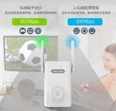 信號擴大器 【升級版5G擴展】家用無線wifi信號放大增強器睿因雙頻千兆網絡加