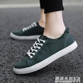 夏季男士帆布鞋韓版潮流百搭板鞋休閒潮鞋新款小白布鞋男鞋子