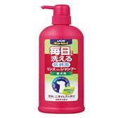 《日本獅王LION》犬用清潔潤絲二合一 550ML/瓶