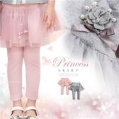 小公主氣質珍珠蝶結雪紡內搭褲裙-2色(280169)★水娃娃時尚童裝★