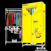 乾衣機家用靜音省電烘衣機雙層寶寶專用烘衣服暖風速乾烘乾機 NMS220v陽光好物