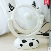 創意USB靜音電池桌面便攜電風扇小風扇Dhh1022【潘小丫女鞋】