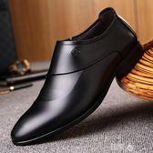 男士婚鞋英倫尖頭正裝休閒皮鞋男 E家人
