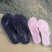 外穿海邊防滑情侶人字拖夾腳平底沙灘拖鞋夏季時尚男女涼拖鞋夾拖  米娜小鋪