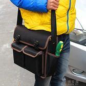 工具包 多功能維修電工工具包空調維修單肩牛津帆布加厚大收納工具袋 俏女孩