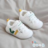 寶寶男女學步鞋秋季嬰兒鞋軟底鞋子【奇趣小屋】