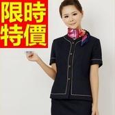 OL套裝(短袖裙裝)-面試商務有型韓風職業制服54h26【巴黎精品】