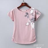 竹節棉t恤女短袖2020新款大碼寬松胖mm半袖體桖純棉中年媽媽夏裝