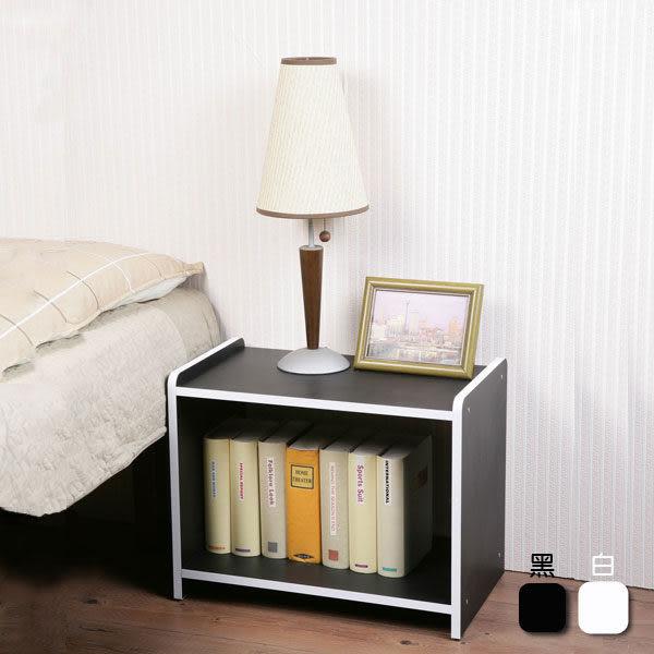 床邊櫃《YoStyle》時尚開放式床邊櫃(二色任選) 邊櫃 收納櫃 收納架 床頭櫃 斗櫃 展示櫃