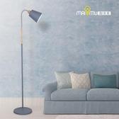落地燈 北歐馬卡龍落地燈創意ins風客廳臥室家用現代簡約立式檯燈【免運】