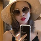 墨鏡女韓版圓框珍珠日系原宿風圓臉太陽鏡女潮 格蘭小舖